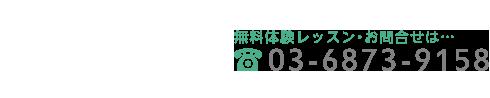 世田谷で支持率NO.1「MGSピアノ教室(エムジーエス)」 お問い合わせ